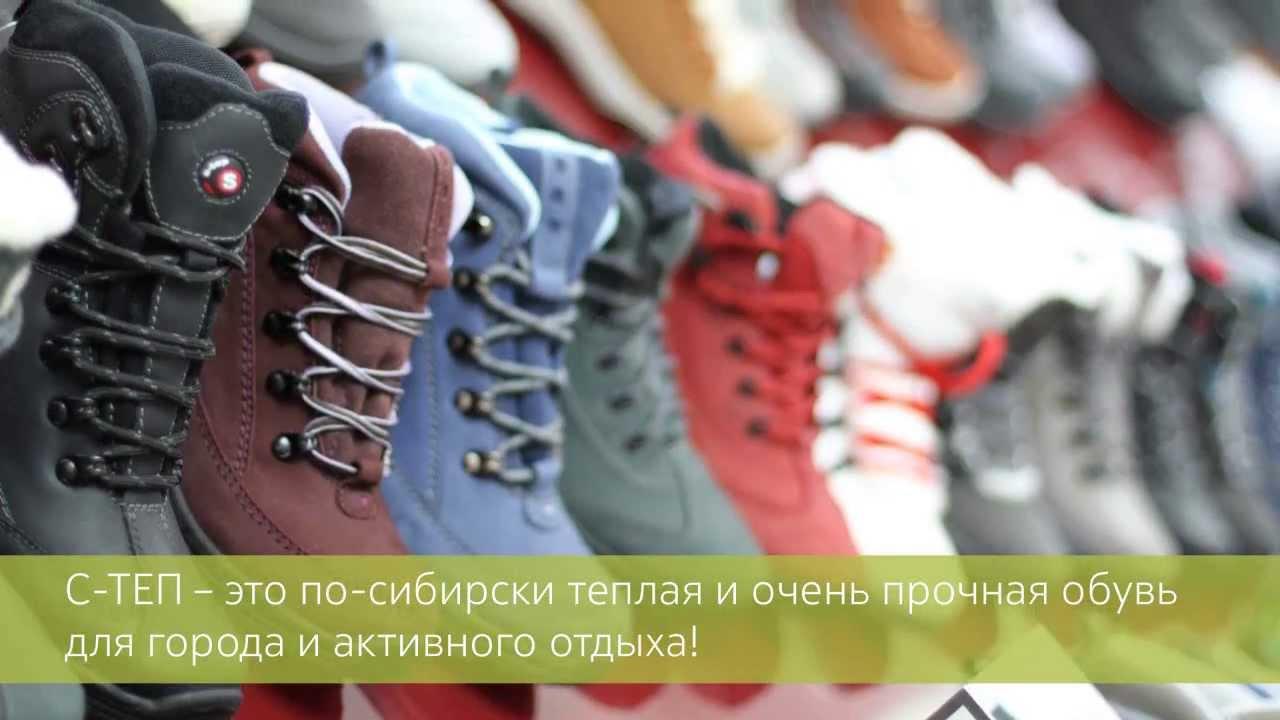Потенциальный пристрой обуви из закупки Обувь из Сибири - технологии E*cco