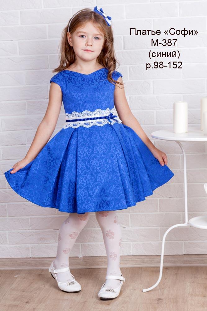 Очаровательные платья для маленьких леди. Готовимся к новогодним утренникам. Стоп через 2 дня!