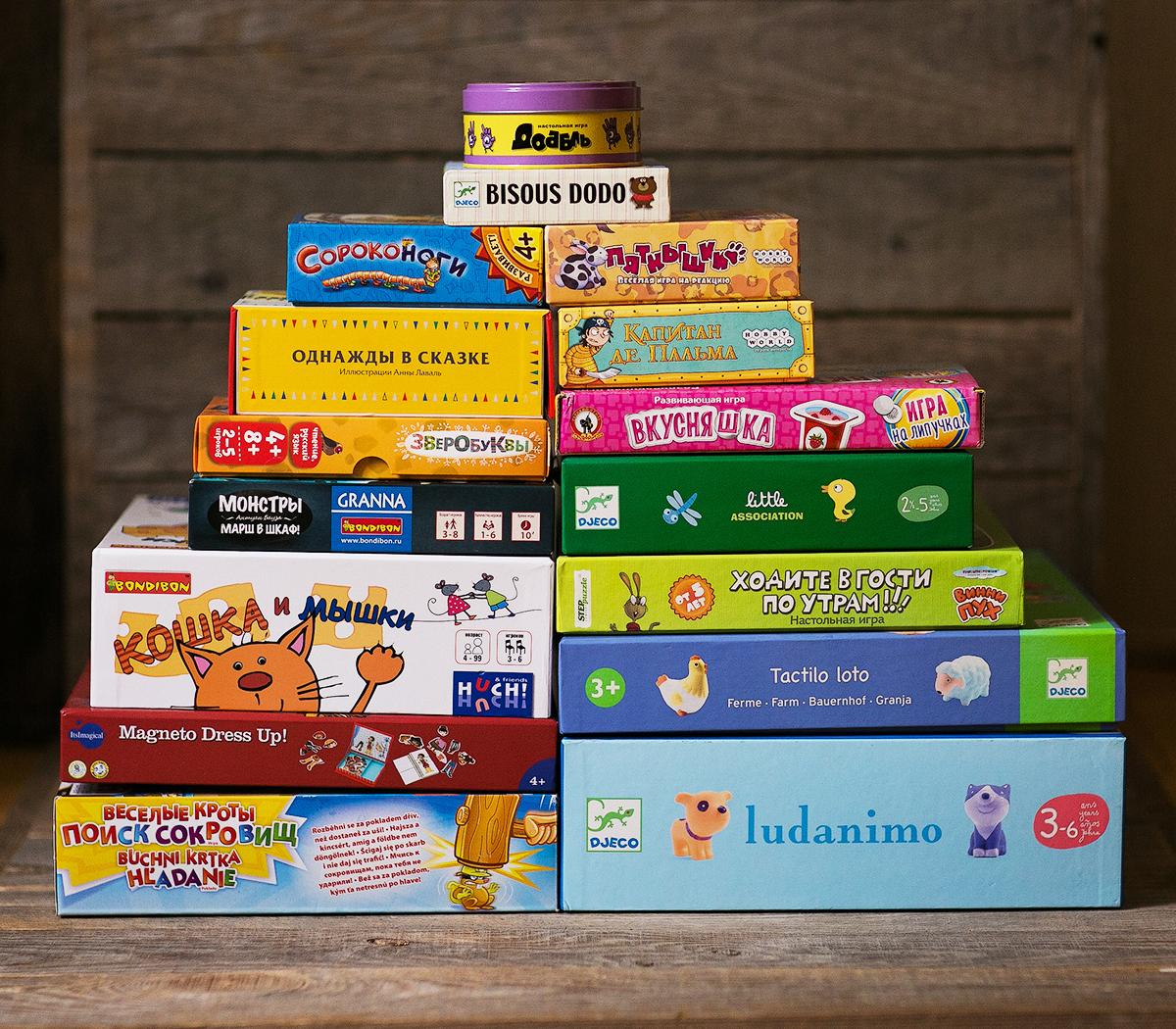 Сбор заказов. Настольные игры: как самые популярные для новичков, так и продвинутые для опытных игроведов. Для дошкольников, школьников, подростков и родителей!