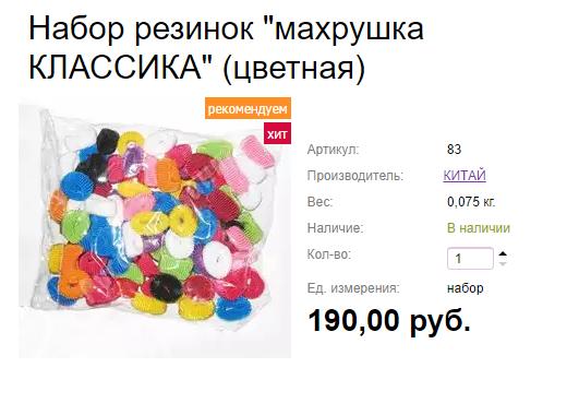 Сбор заказов. Аксессуары для волос и детская бижутерия Рус*ский Бант-7.