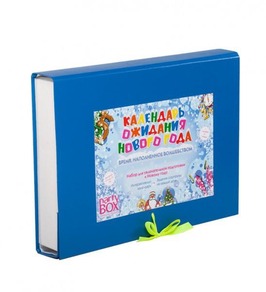 Сбор заказов. Календарь ожидания Нового года или Адвент-календарь с заданиями-сюрпризами от Party Box!
