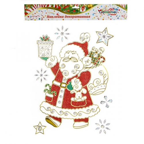 Сбор заказов. Готовимся к Новому году. Елочки, елочные игрушки, подарки, сувениры, карнавальные костюмы и аксессуары. А также многое другое