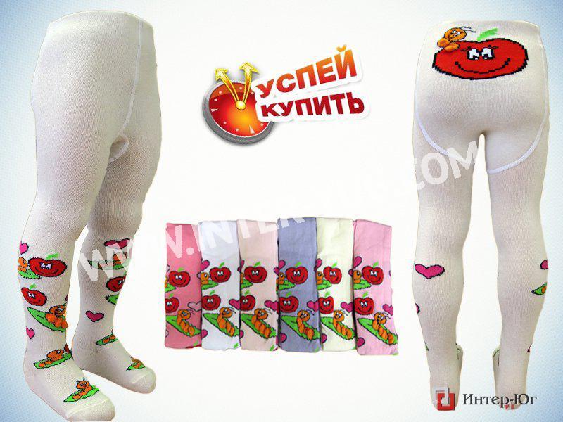 [b]Сбор заказов.Успей купить!Колготки Турция по цене 2013 года. Детские колготки с юбкой. Ноябрь. [/b]