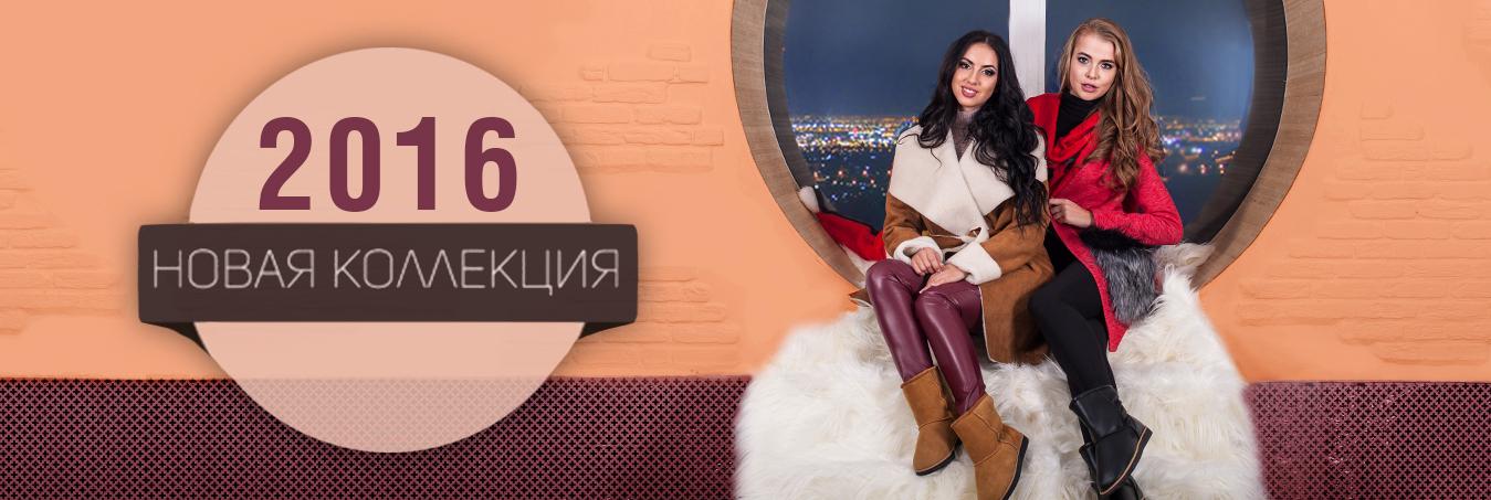 Cбор заказов. Идеалом быть просто - в одежде модной и броской!-21 5.3 M i s s i o n трендовая женская одежда. Высокое качество - привлекательные цены.
