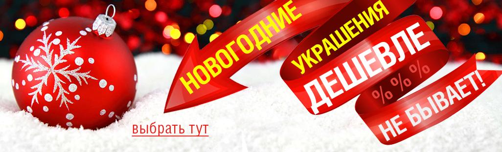 [b]Ёлки, ёлки, Новый год, а еще и гирлянды. Успеем к Новому году. Сбор Новогодний[/b]