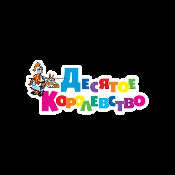 ТЕМА  Сбор заказов Развивающих игр и игрушек Десятое Королевство. Воспользуйтесь возможностью купить игрушку по цене производителя!