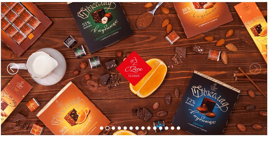 [b]Сбор заказов. Инжир Кириллович, Финик Тимофеевич, Груша Борисовна и другие потрясающие конфеты от O'zera. Теперь без рядов. Сбор 5[/b]