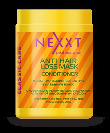Сбор заказов. ТМ Nexxt Professional - европейская профессиональная косметика для волос. Шампуни, кондиционеры, маски, краски для волос, бровей и ресниц и другое. Много наших хороших отзывов! Сбор-6