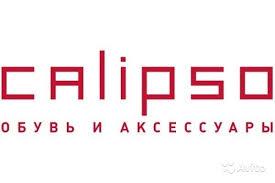 [b] Сбор заказов. Спец предложение, закрытая распродажа  по обуви ТМ Calipso ! Экспресс сбор. [/b]