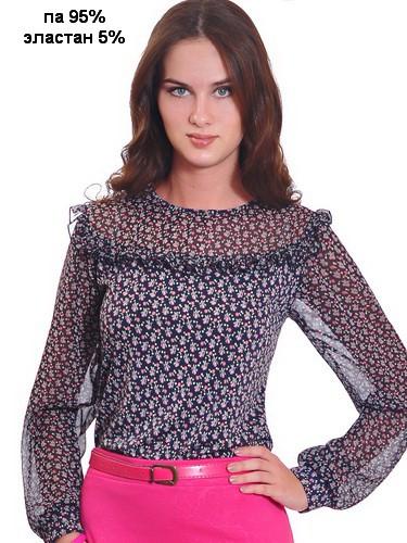 Скоро стоп! Классные блузы и качественные! Сбор заказов. Распродажа на блузы - цены от 260р! Трикотажная одежда R*i*s*e - это безупречный вкус, качество и комфорт!