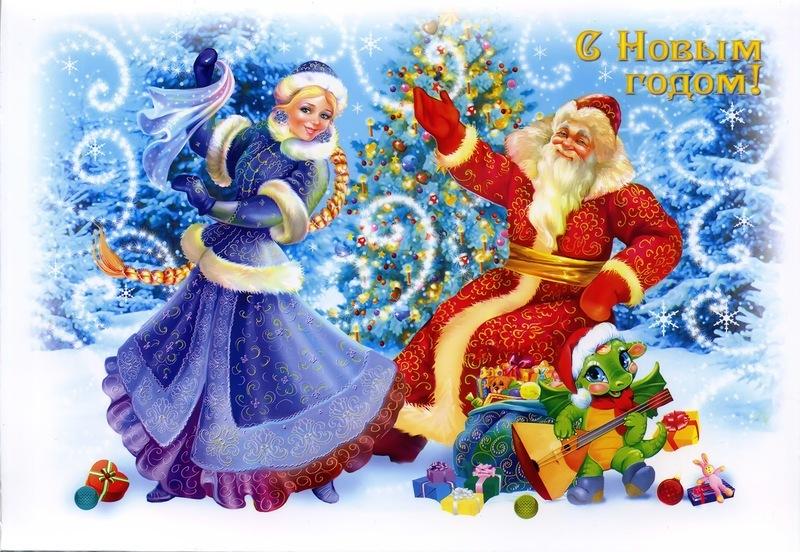 Сбор заказов. Веселые и сказочные Дед мороз и Снегурочка спешат к вашим деткам 2016-2017.