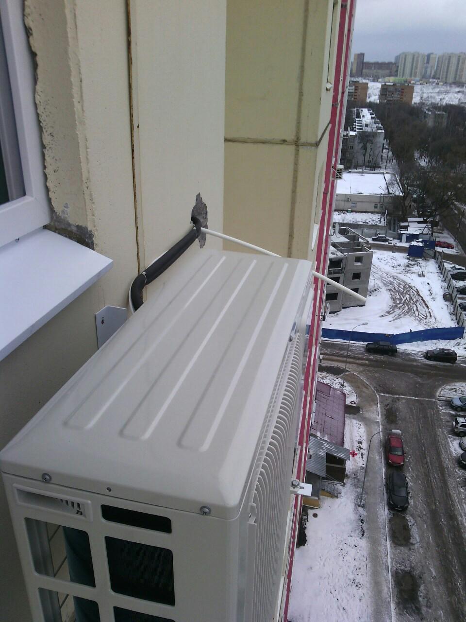 Объект на ул. 60 Октября, установка внешнего блока кондиционера