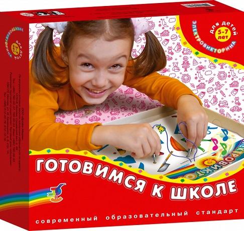Сбор заказов. Дроф@ Меди@. Развивающие детские игры. Викторины, электровикторины, настольно-печатные игры, игры на магнитах, наглядные материалы, пазлы, раскраски с объёмным контуром, наборы для творчества. Сбор 3