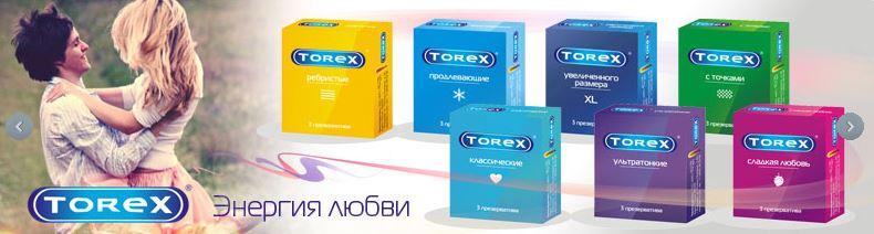 Мы за безопасный! Презервативы Torex - премиум качество, доступные цены от производителя. В ассортименте дезинфицирующие гели. Выкуп2.