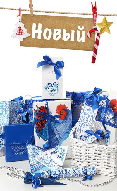 Сбор заказов. Супер Экспресс!!! Акция НГ!!! Оригинальные шоколадные подарки для всех - Новогодняя коллекция 2017. Супер новинки! Супер экспресс!
