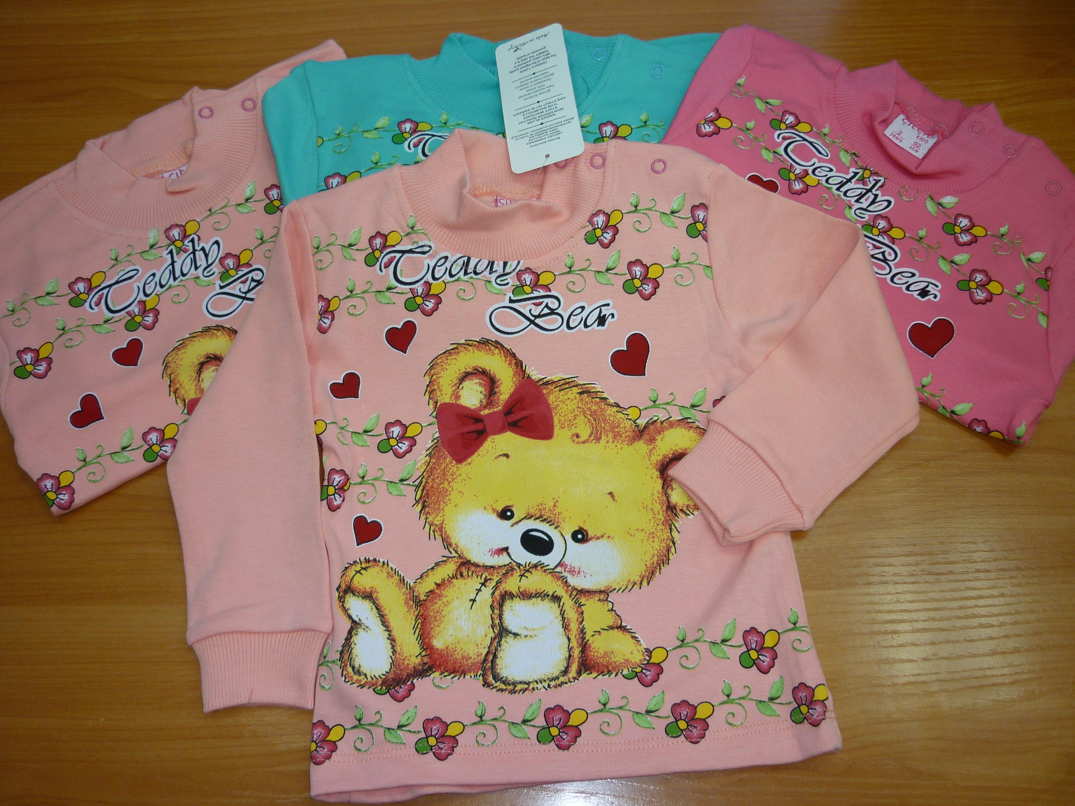 Одежда для детей *Сибирячок*!Джемпера, костюмы, комбинезоны, платья, лосины ,боди, песочники,штаны, футболки, шапки. распашонки,ползунки,носочки!Комплекты на выписку,крестильные комплекты, постельное белье,одеяла,полотенца,пеленки - выкуп 2