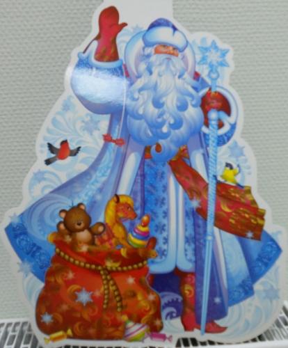 Сбор заказов.Гипермаркет праздника: Мыльные пузыри, хлопушки бумфетти, украшения интерьера, сервировка, маскарадные аксессуары, воздушные шары. Коллекции С мультгероями. Готовимся к зиме и Новому году! Выкуп 10-16.