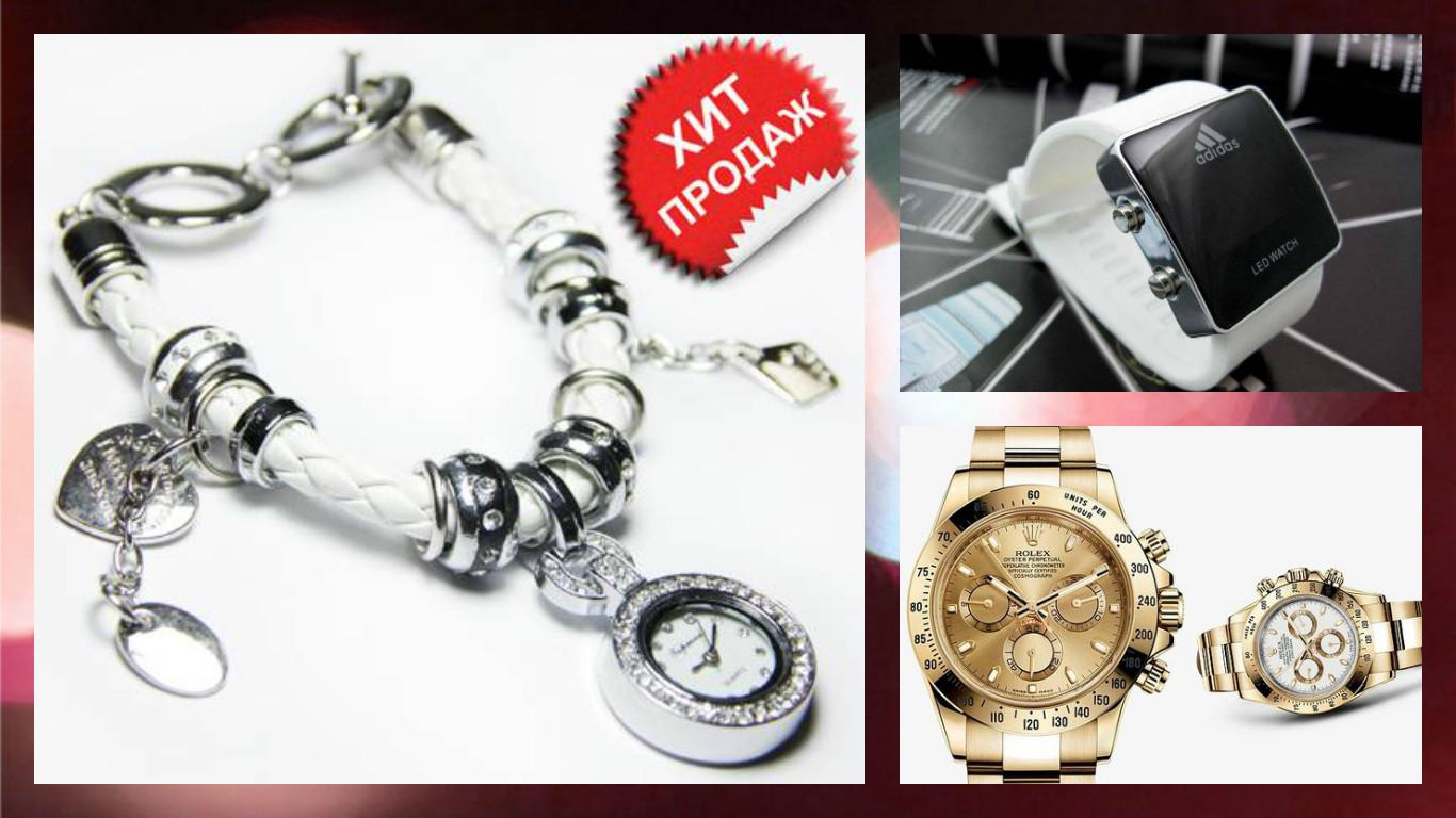 Реплики брендовых часов!