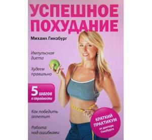 Худеем без вреда для здоровья. А так же для тех кто ведет здоровый образ жизни. И кто любит кушать по вечерам)))