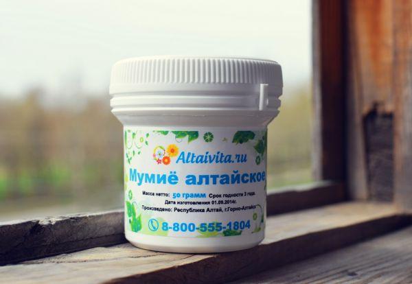 Сбор заказов. Алт@й*вита 4 - лекарственные травы и товары для здоровья! Алтайские травы, травяные сборы и чаи, грибы, каменное масло, горный мед и мумие, живица кедровая! Для тех, кто видит разницу!