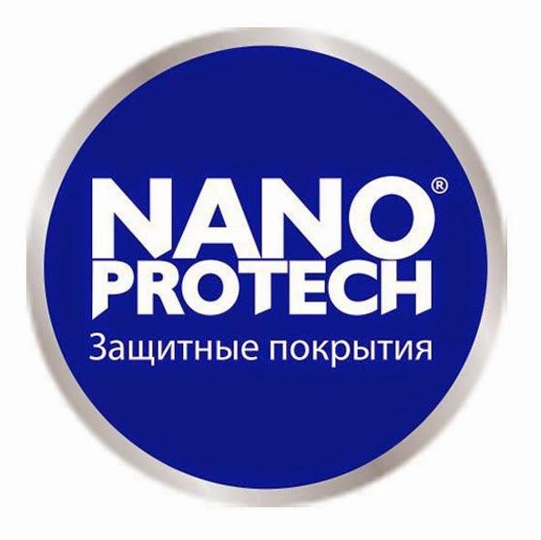 Сбор заказов. Инновации в жизнь! Супер защита против влаги и коррозии. NANOPROTECH - выбор профессионалов! Выкуп 2.