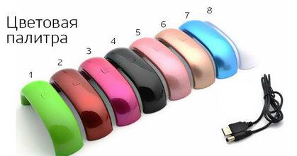 Сбор заказов. LED-лампы 450 руб. Уникальный аппарат для восстановления волос, ультразвуковое устройство для очищения кожи лица, лазерная пилка для ногтей, плойка для завивки ресниц.Самые мягкие бигуди.Резинка-браслет.Новинка: гибридная UV/LED лампа
