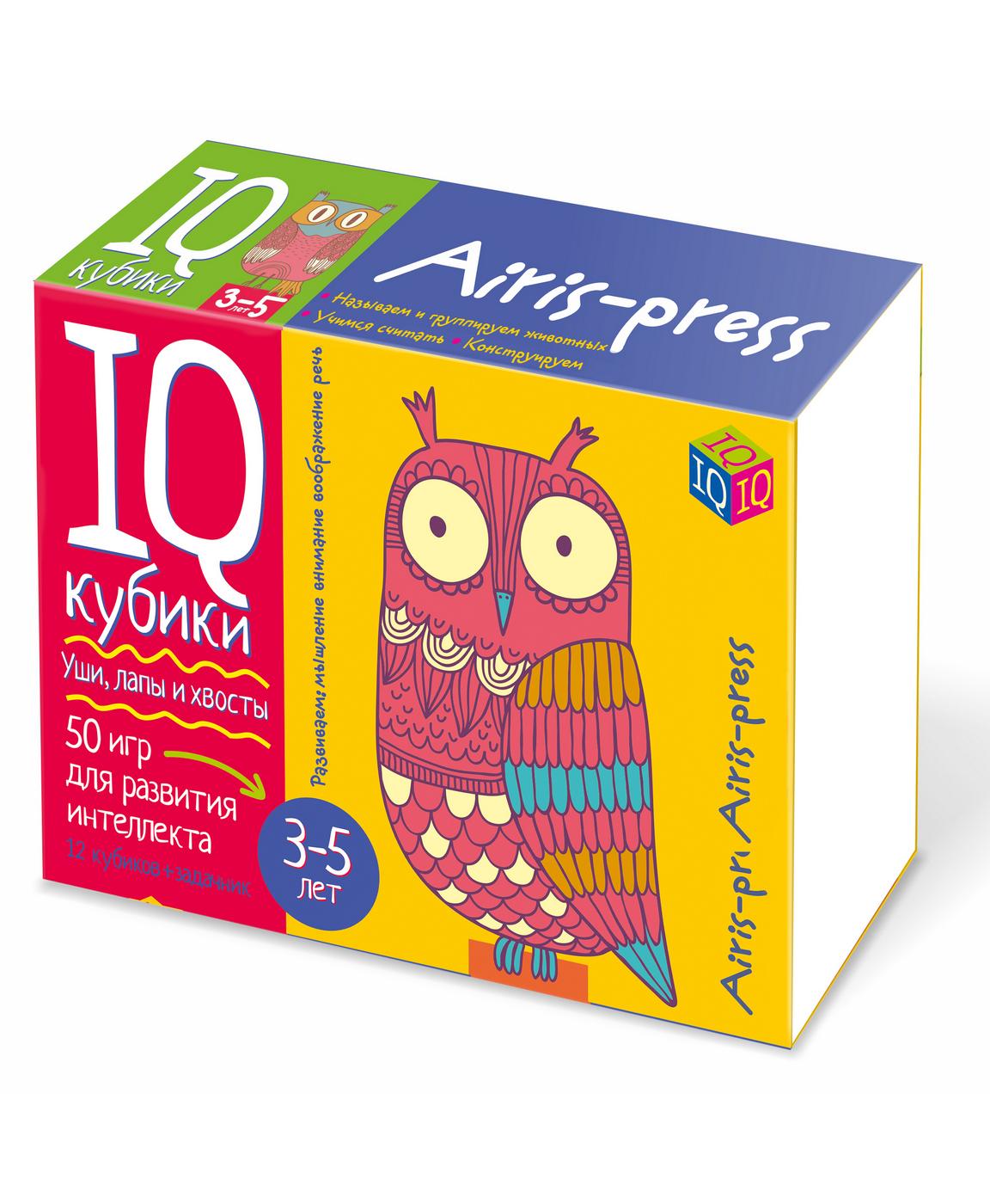 [b]Сбор заказов. Чудесная серия развивающих пособий IQ-Малыш от Айрис-Пресс. Сбор 1[/b]