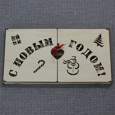 Подарочный набор (24 снежинки) С Новым годом!, 316 руб. Дозаказы принимаю до воскресенья