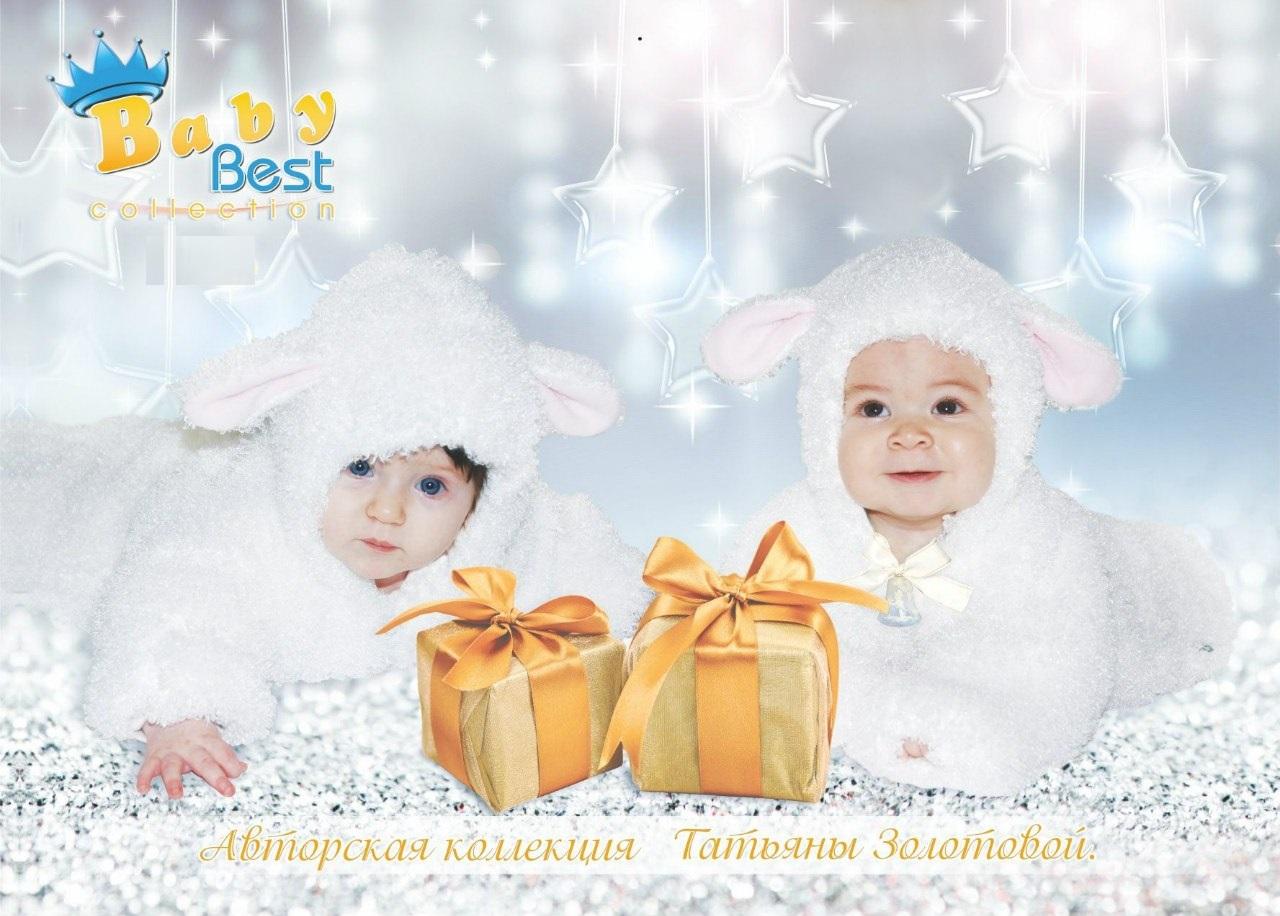 Сбор заказов. Доступная каждому верхняя одежда Babybest. Конверты, комбинезоны, поддевы, шапочки, краги, муфты - 7