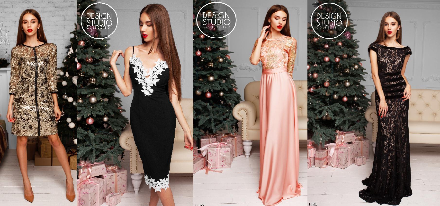 Еще не знаете в чем встретить Новый год?Какой платье одеть? Тогда ВАМ СЮДА!БОЛЬШОЙ ВЫБОР И ГЛАВНОЕ ДОСТУПНЫЕ ЦЕНЫ!!ТОРОПИТЕСЬ ЧЕРЕЗ 2 ДНЯ СТОП!!