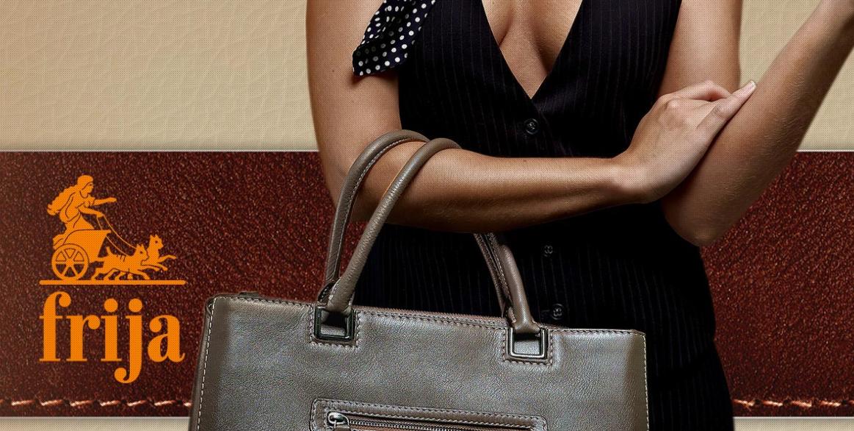 Сбор заказов. Распродажа сумок! F*r*i*j*a, В*e*l*m*o*n*t*e - только натуральная кожа, стиль, качество и безупречный дизайн. Цены от 1500руб!