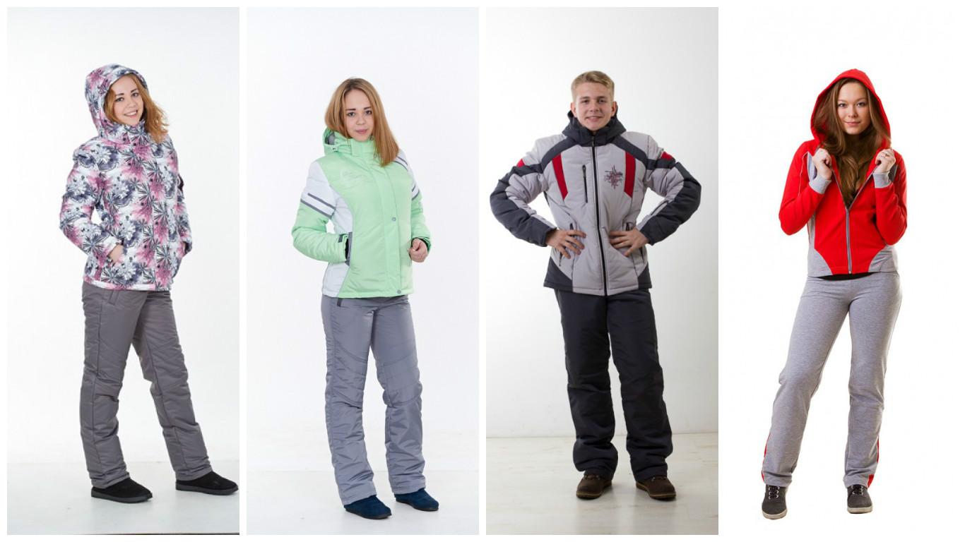 СБОР ЗАКРЫТ. Зимние костюмы для женщин и мужчин от производителя! ЕСТЬ ОТЗЫВЫ И БОЛЬШИЕ РАЗМЕРЫ.