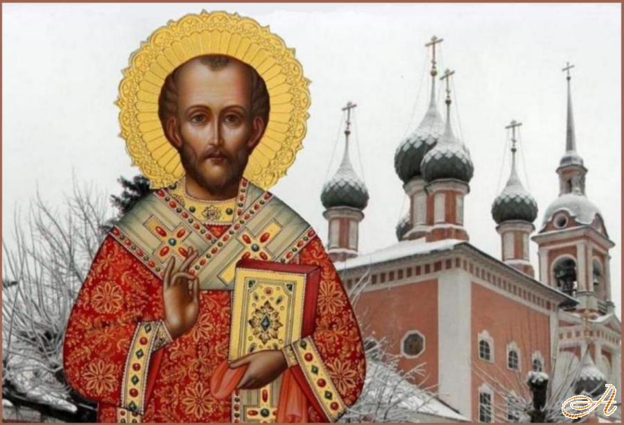 День   памяти   святителя   Иоанна   Златоустого,  архиепископа  Константинопольского.