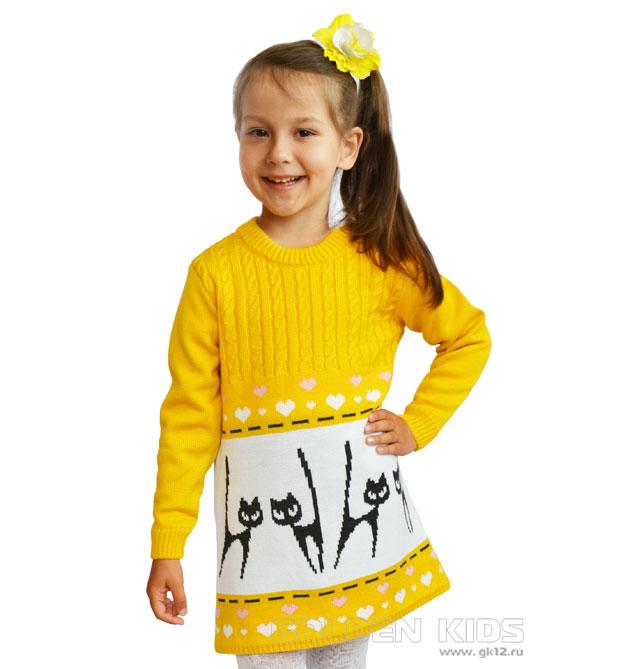 Golden Kids-вязаный детский трикотаж высокого качества от 0 до 10 лет