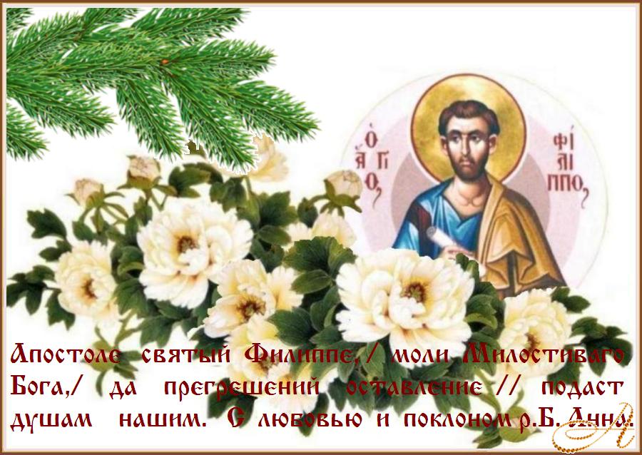С  ВОСКРЕСНЫМ  ДНЕМ !  ЗДРАВИЯ  И  КРЕПОСТИ  ДУХА !  БОЖИЕЙ  МИЛОСТИ  И  ЛЮБВИ !