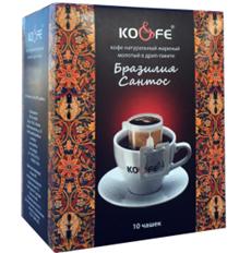 Чтобы сделать Ваше утро лучше, а день ярче.... Огромнейший выбор кофе и чая
