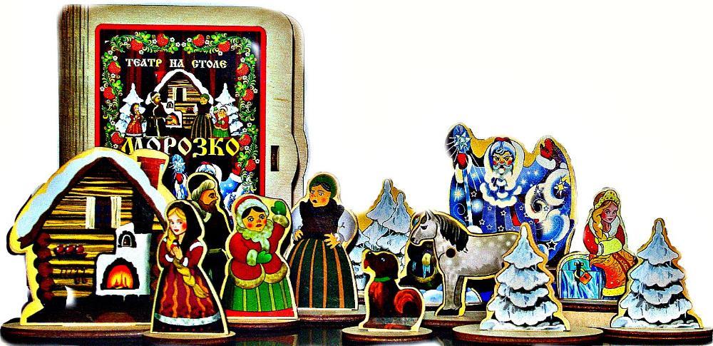 Сбор заказов. Давайте играть с детьми вместе! Распродажа настольных театров-6. Самые любимые сказки оживут у вас дома! А также сказки на магнитах и наборы для творчества. Отличные подарки!