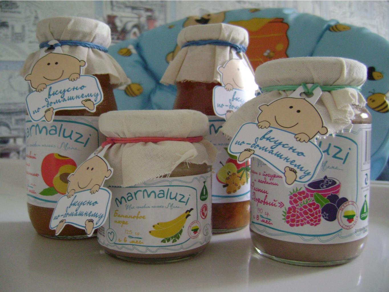Распродажа детского питания МАРМАЛУЗЗИ! Возьми с собой в дорогу, в гости, на ёлку)))