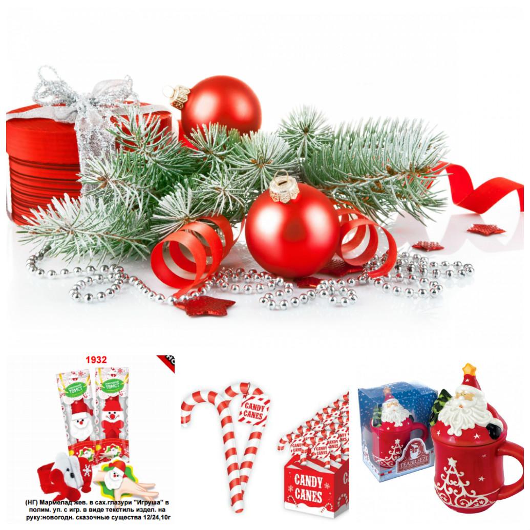 Сбор заказов. Составляем сами новогодние интересные подарки с любимыми героями. Св*ит*бок*сы, шоколадные и пластиковые яйцы с коллекционными игрушками. Раздачи примерно 26 ноября. Выкуп - 8.