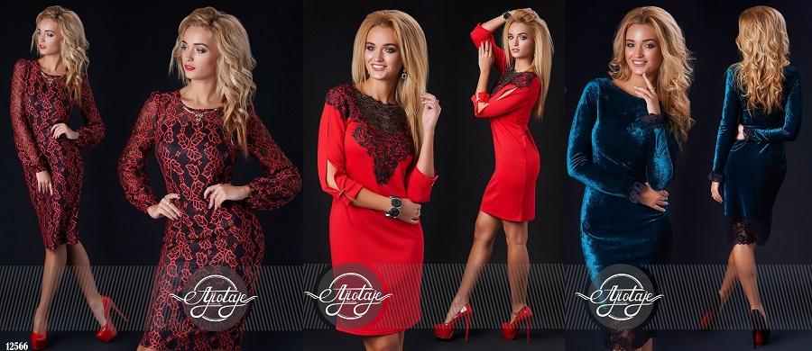 Ажиотаж-11. Продолжается распродажа платьев по 636 руб.!! И большой выбор нарядов к Новому году до 1500 руб.!