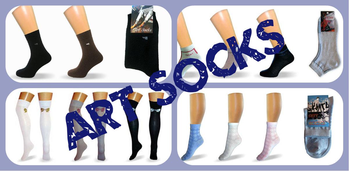 Сбор заказов ART*socks - качественные и красивые носочки для всей семьи и на все случаи жизни. от 17 руб.