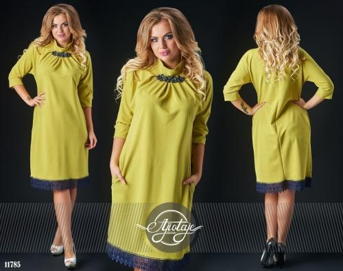 СЕГОДНЯ в 23-00 СТОП!!! Качественная женская одежда по супер выгодным ценам (от 500 руб) на разные типы фигур (до 62 р-ра).