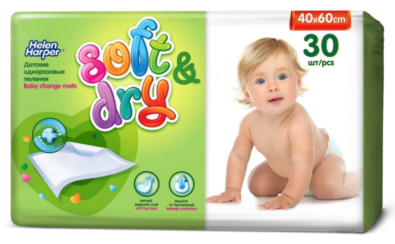 Сбор заказов. Подгузники H*e*l*e*n H*a*r*p*e*r. Чешское и бельгийское качество для наших деток. Выкуп 26.