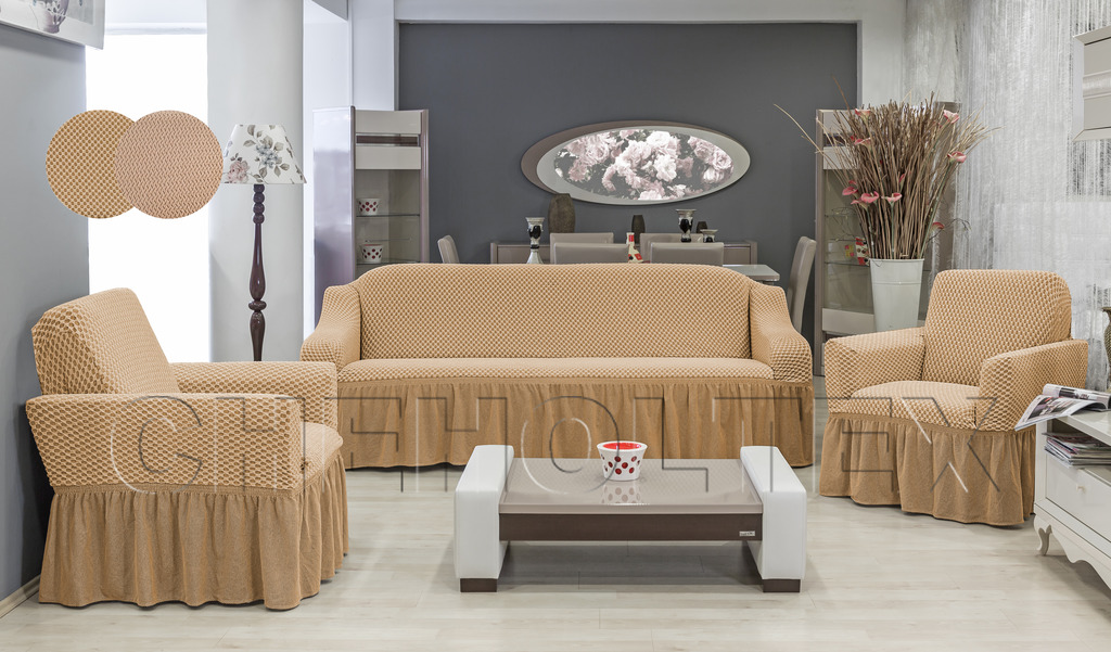 Сбор заказов.Распродажа универсальных чехлов для диванов, кресел и стульев. Практично, красиво, недорого-24