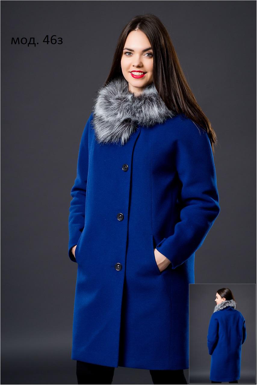 Сбор заказов. Распродажа зимних пальто фабрики Беатрис. Скидки 50% А так же основная коллекция.