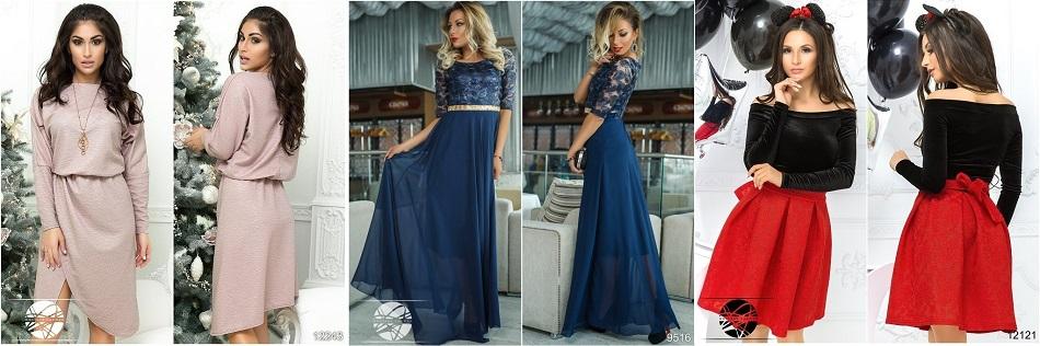 Супер Фасон-9, женская одежда по последнему писку сезона. Есть распродажа, платья от 650 руб.!!