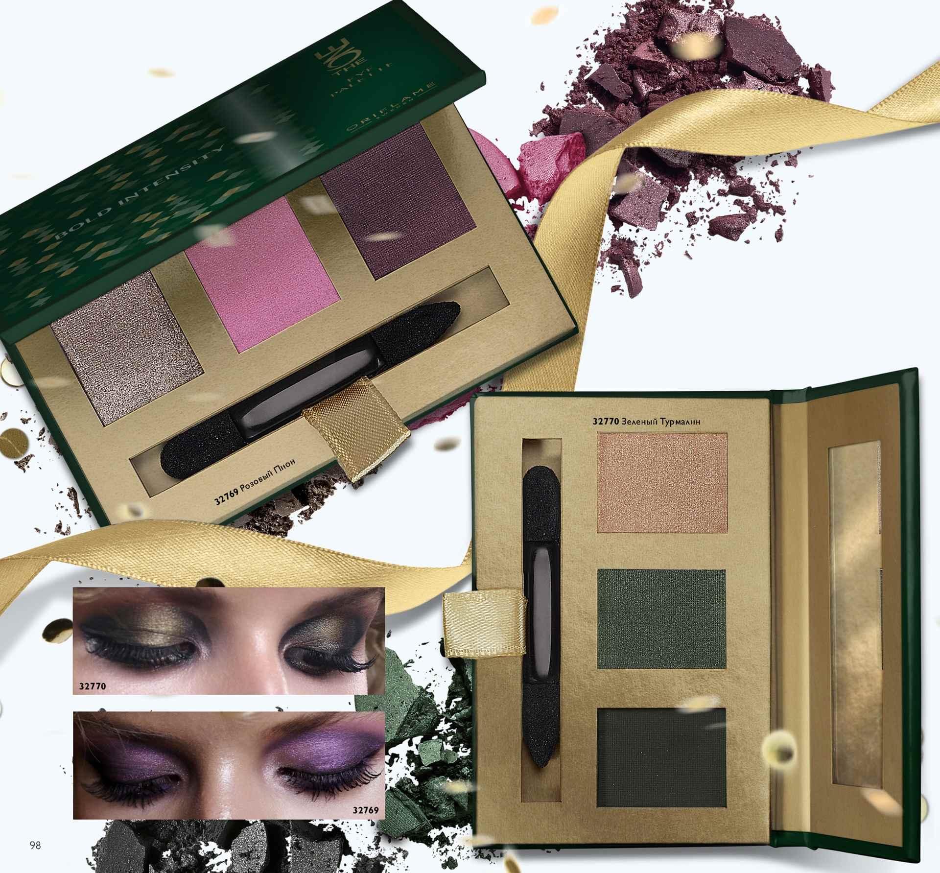 Cбор заказов. Шведская косметика и парфюмерия для всей семьи.Oriflame 17-16.