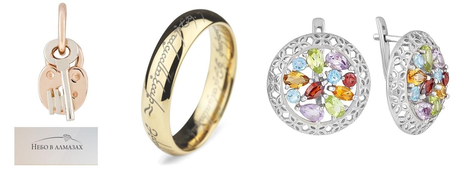 Сбор заказов.Золото,серебро,часики от лучших производителей.Огромный выбор,гарантия качества.
