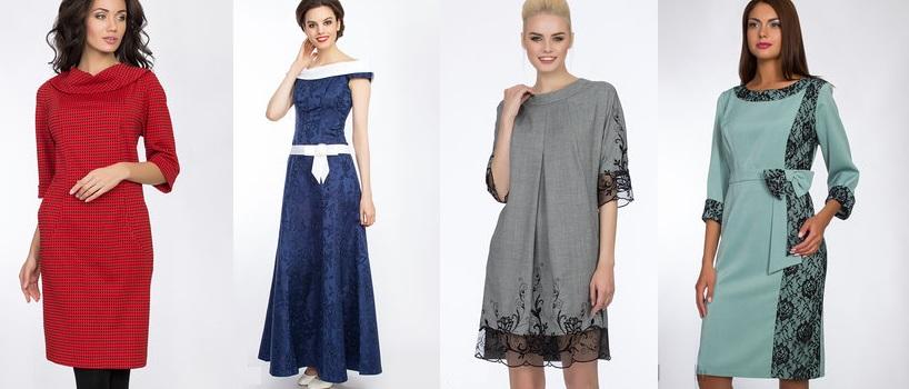Сбор заказов. Мега выбор женской одежды на любой вкус