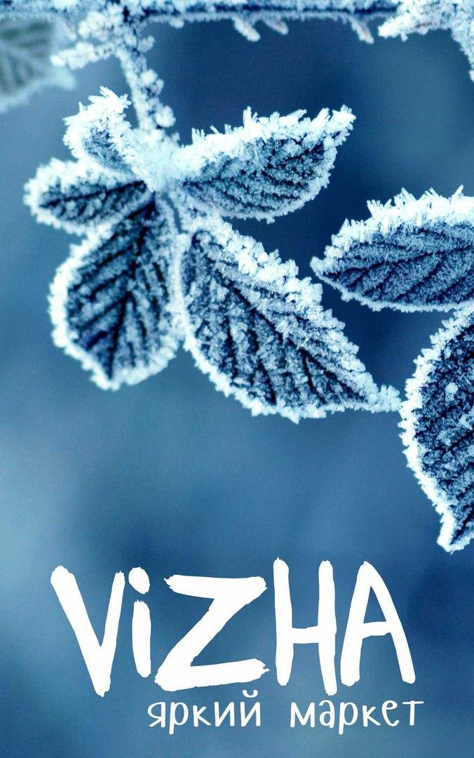 Сбор заказов. Женская одежда. Яркий маркет рубашек Vizha. Выкуп 1.